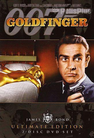 Agente 007: Contra Goldfinger
