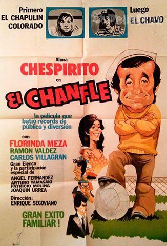 El Chanfle 1