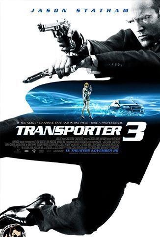 транспортер 3 онлайн