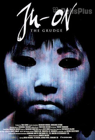 Ju-On: La Maldición