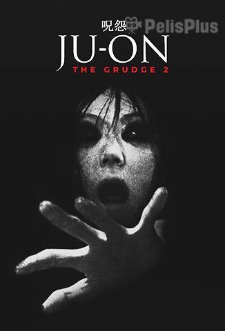 Ju-on: La Maldición 2