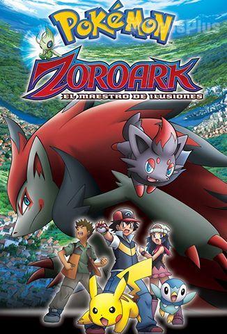 Pokémon 13: El Fantasma Gobernante Zoroark