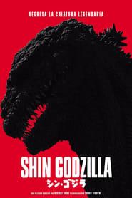 Shin Godzilla (Godzilla: Resurgence)
