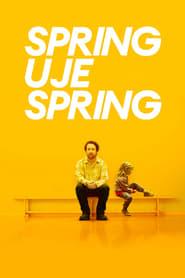 Spring Uje spring