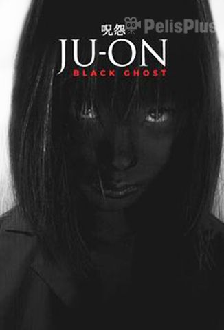 The Grudge: Girl in Black