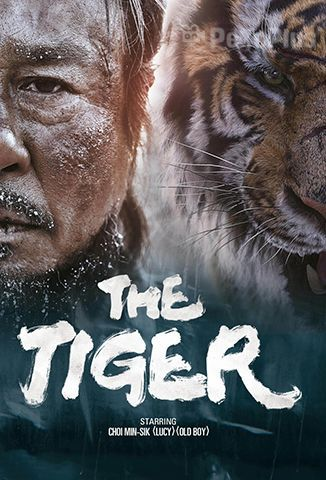 The Tiger: An Old Hunters Tale